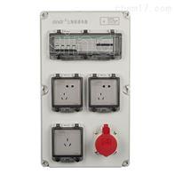 380V防水插座电源箱