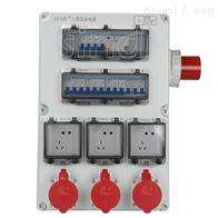 SIN3654系列防水工业插座箱