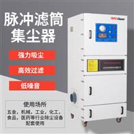 电焊吸尘装置