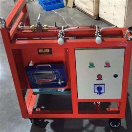 ≥45L/sSF6气体抽真空充气装置