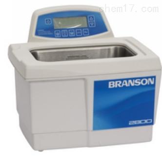 BRANSON(必能信)新一代超声波清洗机