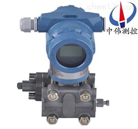 ZW3051DR高精度微差压变送器