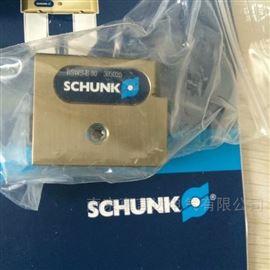 0308602投资现货SCHUNK气缸夹爪JGP 40-1-IS