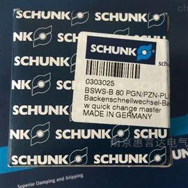 PGN-Plus 64-1-SCHUNK夹爪气缸0371090 PGN-Plus 64-1