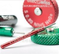 TITECTitecswiss微型环规 0.30-1.60mm