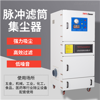 收尘器设备厂家