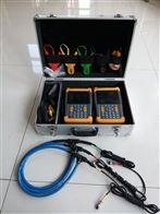 BYDQ-TQ2双向台区分支识别仪