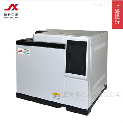 GC7890反空型使用气相色谱仪