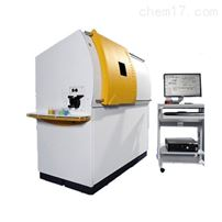SPECTRO MS等离子质谱仪