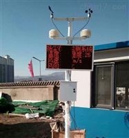 FT-BX05工地扬尘监测仪