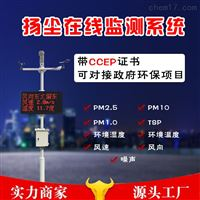 FT-BX05噪音扬尘监测系统