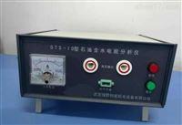 DTS-1D升级版石油含水电脱分析仪