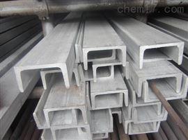 5--20#现货供应316L不锈钢槽钢  江苏泰普斯