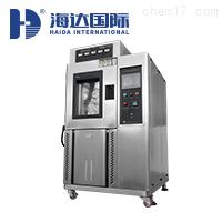 HD-C528东莞立式高温低温胶带保持力试验机