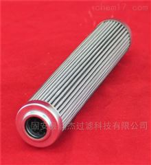 HX-800*10 HDX-630*5管路高压过滤器滤芯