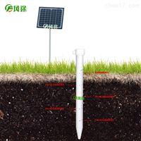 FT-TDR无线远程多层立体土壤墒情监测仪
