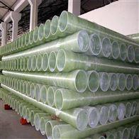 80 100 150 175 200型玻璃钢电缆管