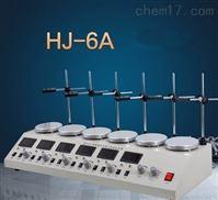 HJ-6A六联数显恒温磁力搅拌器
