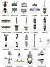 多种型号夹具