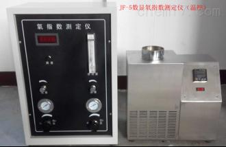 JF-5A數顯控溫氧指數測定儀17-3