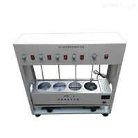 HJ-4S四联电动搅拌水浴锅