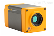 Fluke RSE600美國FLUK福祿克紅外熱像儀