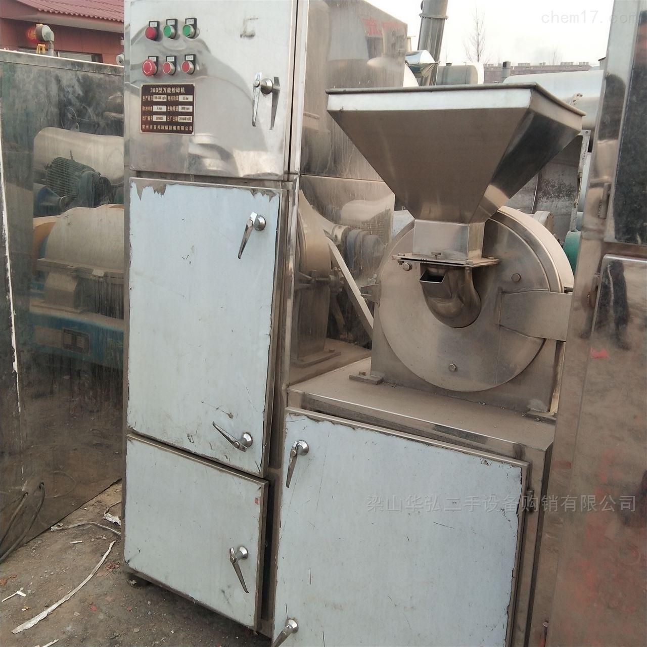 高价回收万能粉碎机