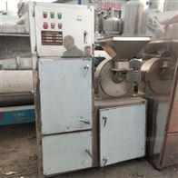15型粉碎机大量回收超微粉碎机