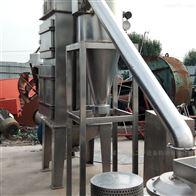 15型粉碎机高价回收超微粉碎机