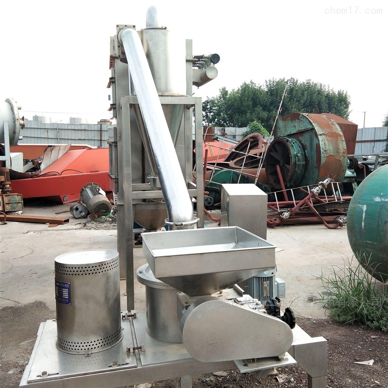 长期回收15型超细粉碎机