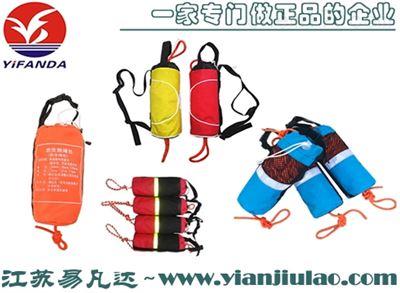 YFD-YC-010水上救援抛绳包、消防水域安卓版抛投包