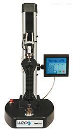LS1材料试验机