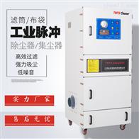 气箱脉冲收尘器