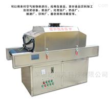 ORF-ZWXSJ225P口罩紫外线杀菌试验箱