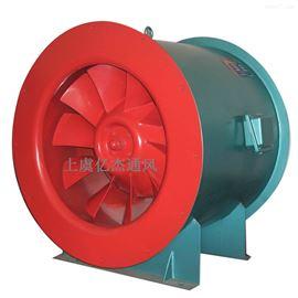 SWF-I、SWF-II、SWF-III型低噪音混流风机 SWF(A)-III-6.5 正压送风