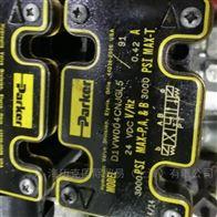 F12-110-MF-IV-D-000-000-0Parker派克柱塞泵3781530现货供应