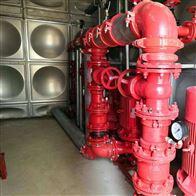 南充地埋式消防水箱