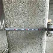 室外厚型钢结构防火涂料供应商