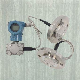 KD-3351GP双法兰液位变送器