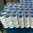管道用20*0.1*20m四氟生料带厂家现货