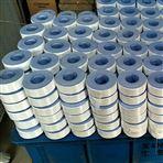 四氟带管道用20*0.1*20m四氟生料带厂家现货