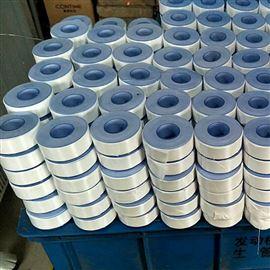 四氟帶管道用20*0.1*20m四氟生料帶廠家現貨