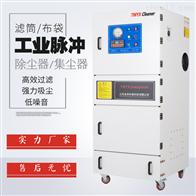 mcjc型脉冲单机除尘器