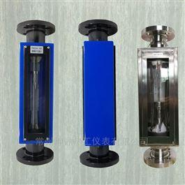 GA24/FA玻璃转子流量计