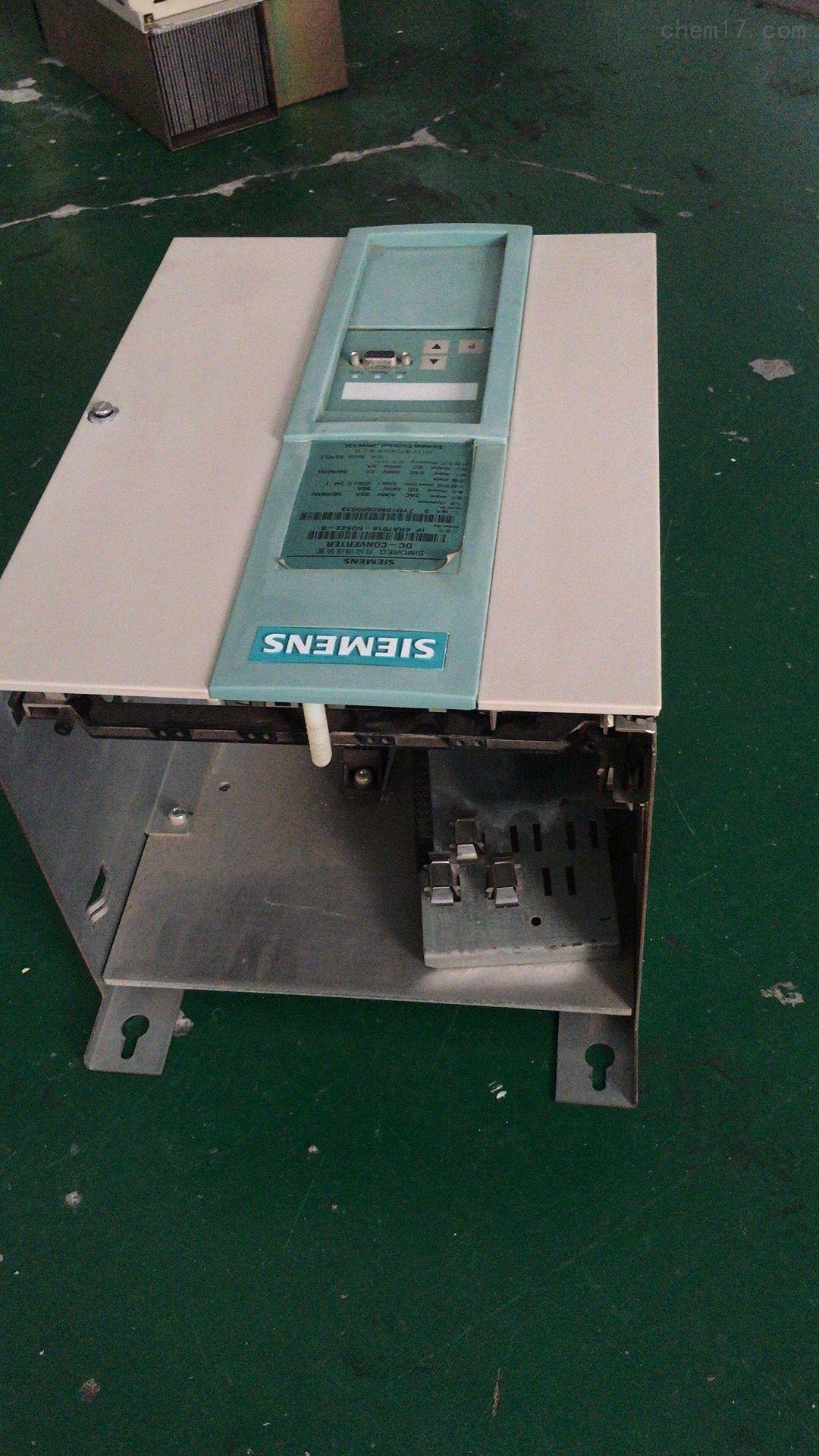 南宁十年维修西门子6RA7078炸模块过电流公司