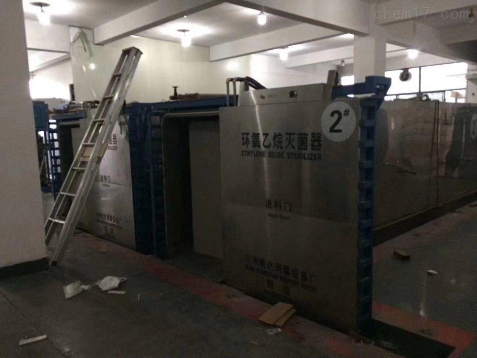 二手环氧乙烷灭菌器现金上门回收