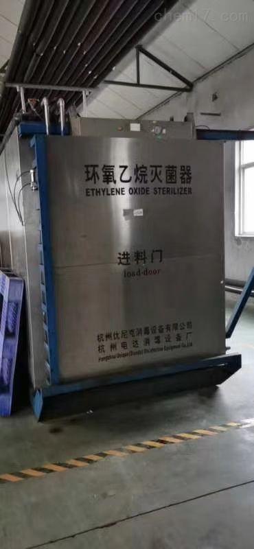 现金回收二手环氧乙烷灭菌器