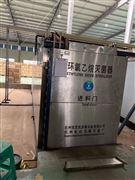 紧急回收二手环氧乙烷灭菌柜
