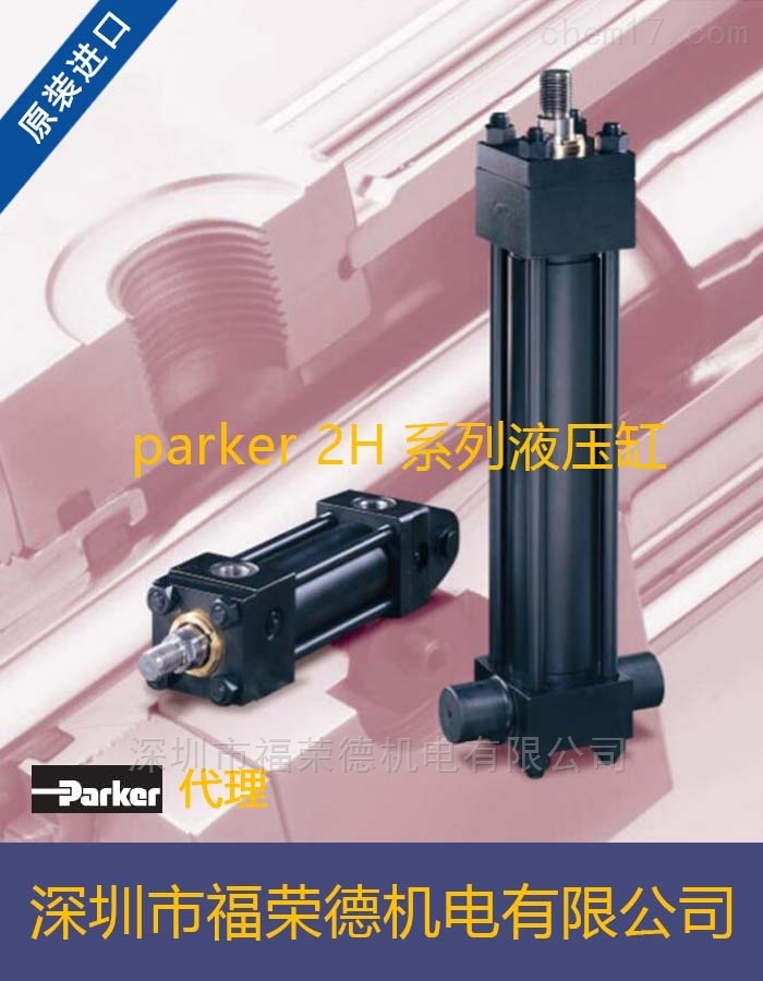 PARKER派克磁性活塞带缓冲油缸