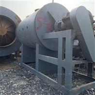 干燥机常年回收1吨耙式干燥机